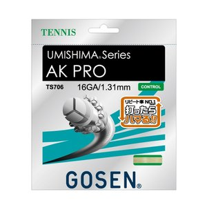 GOSEN AK PRO (TS706)|double-knot
