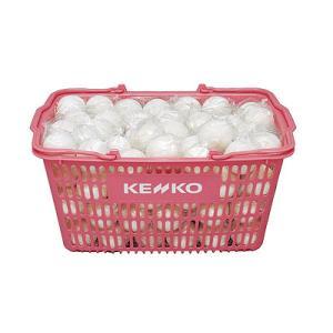 ナガセケンコー(KENKO) 軟式テニスボール/ソフトテニスボール・オフィシャル 公認かご入りボール 120球 double-knot