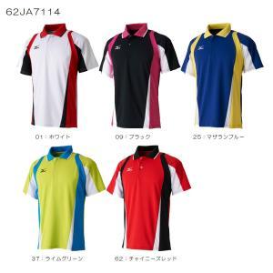 ミズノ/MIZUNO テニスウエアー ドライサイエンス ゲームシャツ 62JA7114 ポロシャツ 2017年モデル|double-knot