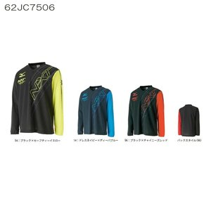 ミズノ テニスウエア ブレスサーモライトスウェットシャツ 62JC7506 ユニセックス 2017年モデル|double-knot