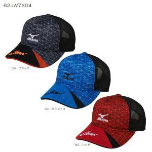 ミズノ/MIZUNO 62JW7X04 17年ソフトテニス日本代表応援キャップ/帽子 限定生産品 2017年5月発売|double-knot