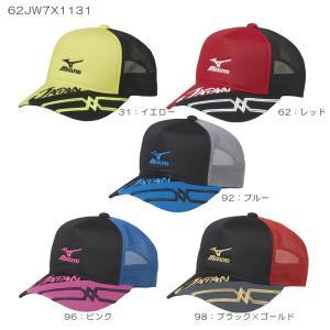 ミズノ/MIZUNO 62JW7X11 17年ソフトテニス日本代表応援キャップ/帽子 限定生産品 2017年10月発売|double-knot