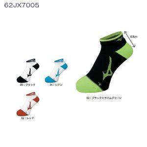 ミズノ/MIZUNO ソックス 62JX7005 25-28cm 2017年モデル|double-knot