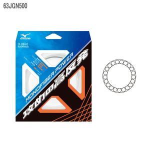 ミズノ/MIZUNO 63JGN500 モノファイバーパワー|ソフトテニスガット|軟式テニスガット|モノフィラメント|2014年発売|double-knot