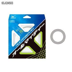 ミズノ/MIZUNO 63JGN503 マルチファイバーAM ソフトテニスガット|軟式テニスガット|マルチフィラメント|2014年発売|double-knot