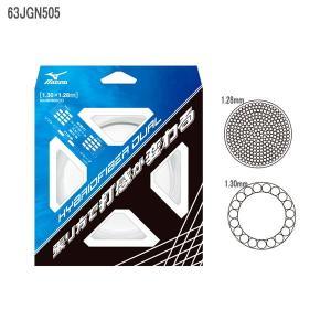 ミズノ/MIZUNO 63JGN505 ハイブリッドファイバー デュアル ソフトテニスガット|軟式テニスガット|ハイブリッド|2014年発売|double-knot