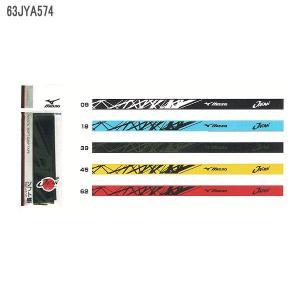 ミズノ/MIZUNO ソフトテニス日本代表応援商品 グリップテープ63JYA574|テニスラケットアクセサリー|2014年11月発売|double-knot