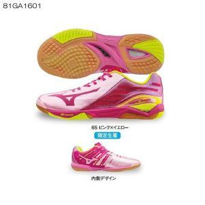 ミズノ(MIZUNO) レディース 卓球シューズ ウエーブドライブZ(卓球) 81GA160165 22.5〜25.5cm 2016年モデル|double-knot