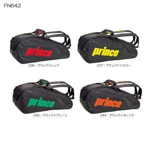 プリンス(PRINCE) テニスラケットバッグ FN642|ラケットバッグ6本入り|ファンシリーズ|2015年モデル|double-knot