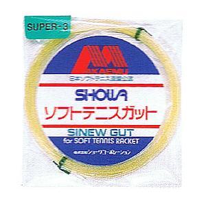 【鯨筋 スーパー3 (showa-g34300)】 ソフトテニスガット・ストリング|double-knot