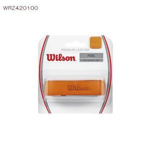 ウィルソン(WILSON) レザーグリップ WRZ420100 天然皮革レザーグリップ|double-knot