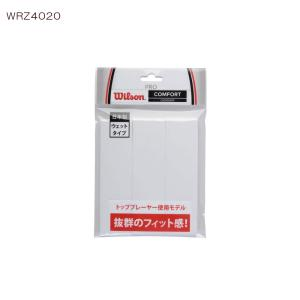 ウィルソン(WILSON) グリップテープ プロオーバーグリップ 3本入り PRO OVERGRIP×3 WRZ4020 double-knot
