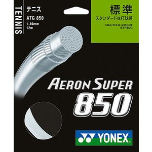 YONEX ATG850|double-knot