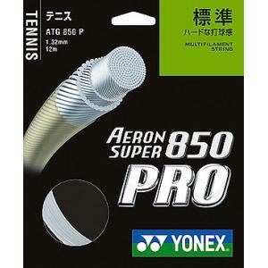 YONEX ATG850PRO|double-knot