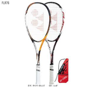 ヨネックス/YONEX エフレーザー7S FLR7S 後衛用 ストロークモデル ソフトテニスラケット 軟式テニスラケット 2017年2月発売 double-knot
