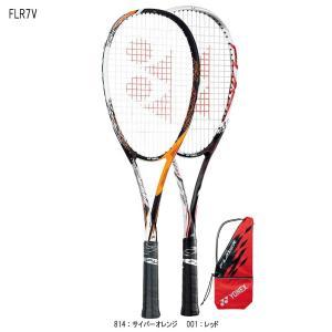 ヨネックス/YONEX エフレーザー7V FLR7V 前衛用 ストロークモデル ソフトテニスラケット 軟式テニスラケット 2017年2月発売 double-knot