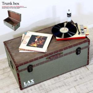 トランクテーブル センターテーブル トランク収納 収納ボックス 収納箱 レコード収納 LP収納 おもちゃ箱 アンティーク double-oo