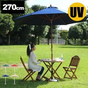 ガーデン パラソル 風に強い ガーデンパラソル  屋外用 木製 木製パラソル 幅270cm 折りたたみ|double-oo