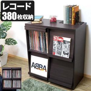 レコードラック  レコード 収納 レコードケース LP収納 収納家具 木製 ディスプレイラック レコード 棚 飾