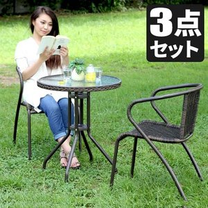 ガーデン テーブル セット ラタン ガーデンテーブルセット おしゃれ ガーデンチェアセット チェア テーブル 屋外|double-oo