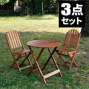 ガーデンテーブルセット ガーデン テーブル セット 木製 折りたたみ チェアー 椅子 アウトドア 3点|double-oo