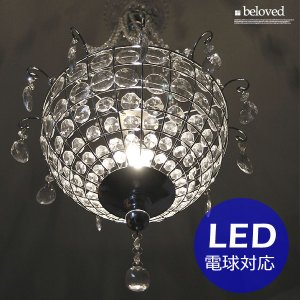 シャンデリア レトロ 1灯 6畳 8畳 アンティーク ライト 照明 天井照明 間接照明 ライト シーリング ダウンライト LED対応|double-oo