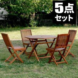 ガーデンテーブルセット 木製 折りたたみ テーブルセット テーブル セット 折り畳み 屋外 チェアー 椅子|double-oo