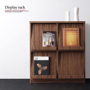 ディスプレイラック ディスプレーラック 収納 棚 本棚 チェスト 4マス 2×2 木製 CDラック ウォールナット 飾り棚 double-oo