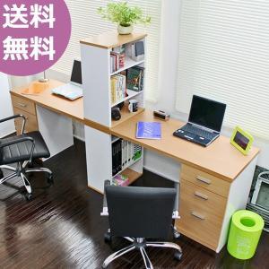 ユニットデスク 勉強机 収納棚 PCデスク 120cm幅 オフィスデスク パソコンデスク オフィスデスク ハイタイプ A4収納 3段