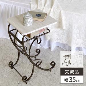 サイドテーブル おしゃれ ソファテーブル 大理石風 ホワイト ベッドテーブル アイアン 収納付き 白...
