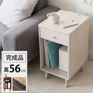 サイドテーブル おしゃれ ソファテーブル 北欧 木製 ベッドサイドテーブル 収納棚 コンセント付き ...