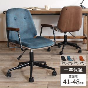 デスクチェア 椅子 オフィスチェア おしゃれ 疲れない テレワーク ワークチェア 木製 北欧 コンパ...