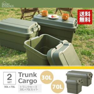 収納ボックス フタ付き おしゃれ 30L+70L 2個セット屋外 収納ケース|double