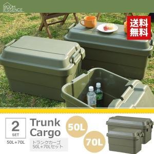 収納ボックス フタ付き おしゃれ 50L+70L 2個セット屋外 収納ケース|double