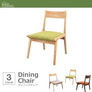 ダイニングチェアー 1人掛け 北欧デザイン 椅子 イス double