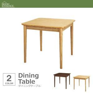 ダイニングテーブル 北欧デザイン 正方形 75×75 おしゃれ double