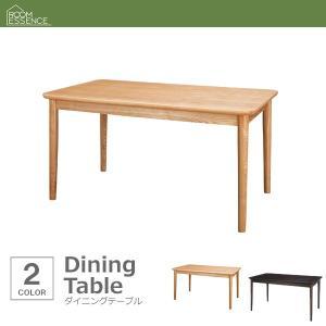 ダイニングテーブル 北欧デザイン 長方形 130×75 おしゃれ double