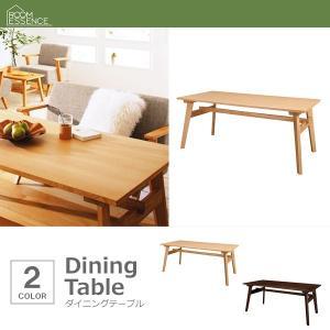 ダイニングテーブル 北欧デザイン 長方形 160×80 おしゃれ double