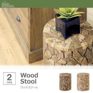 ウッドスツール 木製 おしゃれ|double