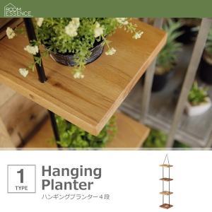 ハンギングプランター おしゃれ 4段 壁掛け プランター 観葉植物|double