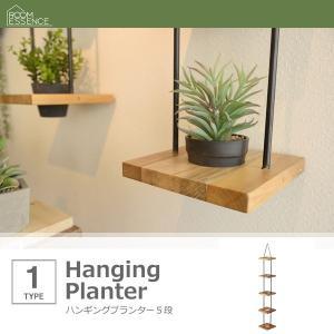 ハンギングプランター おしゃれ 5段 壁掛け プランター 観葉植物|double