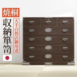 桐たんす 桐タンス 5段 収納 焼桐収納箪笥 日本製|double