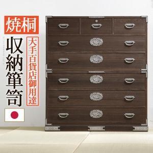 桐たんす 桐タンス 6段 収納 焼桐収納箪笥 日本製|double