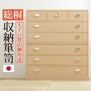 桐たんす 桐タンス 6段 収納 総桐収納箪笥 日本製|double