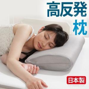 車中泊 高反発 枕 ピロー 32×50cm 洗える 日本製|double
