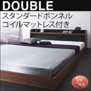 ダブルベッド マットレス付き スタンダードボンネルコイル 棚・コンセント付きバイカラーローベッド ダブル double