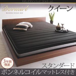 クイーンベッド マットレス付き ベッド スタンダードボンネルコイル クイーン クイーンサイズベッド|double