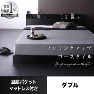 ダブルベッド マットレス付き 国産ポケットコイル 棚・コンセ...