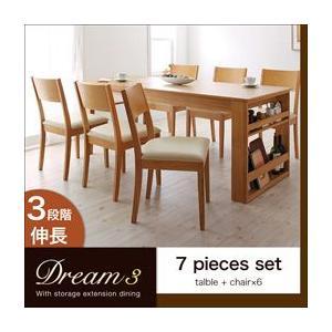ダイニングテーブルセット 6人掛け おしゃれ 7点セット(テーブル120-180+チェア6脚) 伸縮 収納ダイニング double