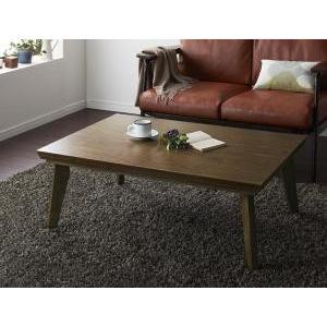 こたつテーブル 長方形(105×75) 北欧ヴィンテージ お...